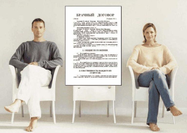 кто составляет брачный договор нотариус или юрист всю разницу