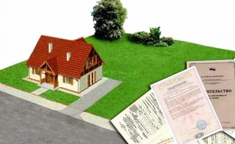 Строение в собственность
